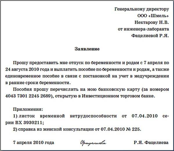 """ЖК """"Подрезково"""" Форум г. Химки"""