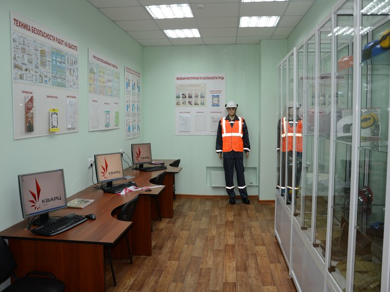 Кабинет по охране труда в фото