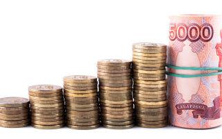 Порядок индексации заработной платы