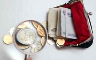 Процедура оформления доплаты до МРОТ