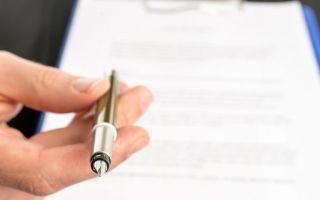 Внесение записи в трудовую книжку по срочному трудовому договору