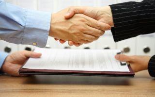 Порядок перевода сотрудника со срочного трудового договора на бессрочный
