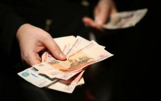 Порядок расчета компенсации за задержку работодателем выплаты заработной платы работнику