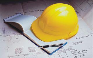 Порядок проведения вводного инструктажа по охране труда для сотрудников