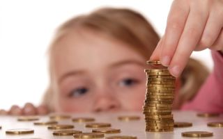 Порядок получения вычета с зарплаты для налога на несовершенного ребенка