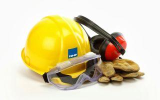 Ответственность по охране труда на предприятиях, общие требования