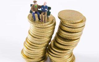 Порядок проверки и подсчёта количества пенсионных баллов на сегодняшний день