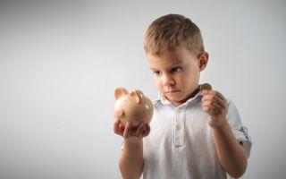 Оформление пенсии по потере кормильца на ребёнка: что важно знать