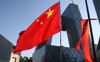 Уровень пенсии в Китае