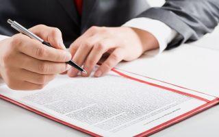 Нюансы подписания документов директором, который находится в отпуске