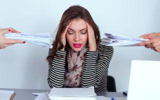 Порядок предоставления и размер надбавки за сложность и напряженность работы