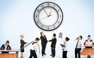 Сокращения при заполнении табеля учета рабочего времени на предприятии