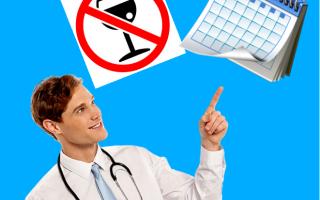 Случаи, в которых больничный лист не оплачивается