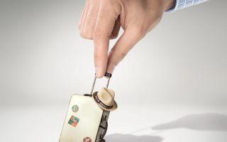 Запись в трудовой книжке об отпуске с последующим увольнением