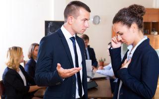Порядок и правила увольнения по соглашению сторон, распространенные ошибки
