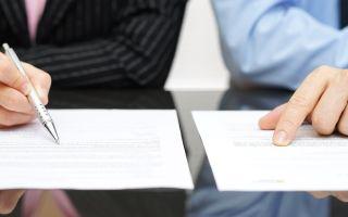 Процедура изменения определенных условий сторонами трудового договора