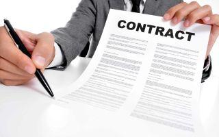 Особенности перевода бессрочного трудового договора в срочный