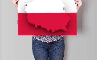 Уровень средней зарплаты в Польше
