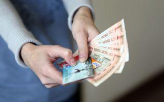 Уровень средней зарплаты в Белоруссии в 2018 году