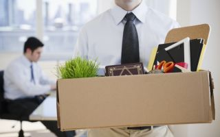 Процедура увольнения в с связи с ликвидацией организации