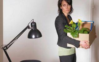 Особенности увольнения сотрудника, который находится в декретном отпуске