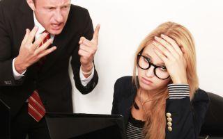 Особенности процедуры увольнения в связи с утратой доверия