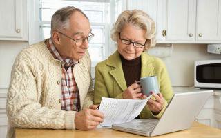 Понятие пенсионных льгот и алгоритм их получения