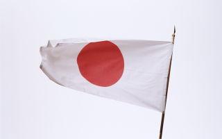 Уровень средней зарплаты в Японии