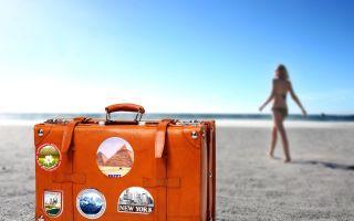 Особенности ухода в отпуск с последующим увольнением, нюансы отработки