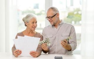 Алгоритм расчёта пенсионных баллов