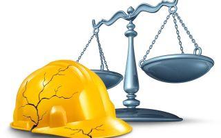 Ответственность и наказание за нарушение требований охраны труда