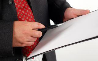 Особенности оформления заявления на отгул