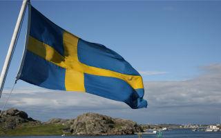 Уровень средней зарплаты работника в Швеции