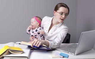 Оформление отпуска по уходу за ребенком до достижения 3 летнего возраста