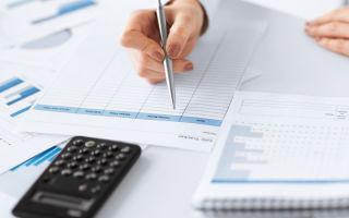Порядок расчёта среднедневного заработка для определения суммы компенсации при увольнении