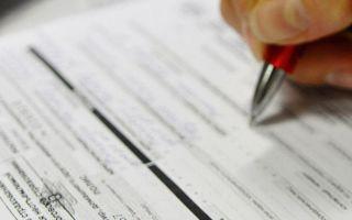 Порядок уведомления работника об изменении условий трудового договора