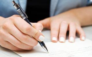 Важные моменты о согласии на обработку персональных данных при приеме на работу