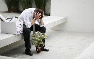 Порядок и критерии массового увольнения работников