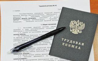 Пункт об оплате труда в трудовом договоре, особенности составления