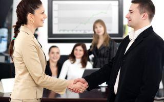 Основные гарантии при приеме на работу