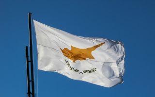 Уровень средней зарплаты на Кипре