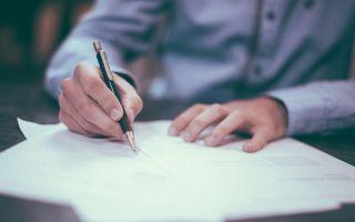 Образец и правила составления расписки о получении трудовой книжки на руки