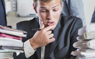 Особенности работы госслужащего по совместительству