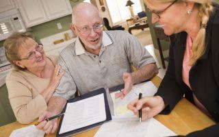 Порядок действий при оформлении пенсии по возрасту в 2018 году