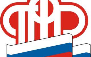 Восстановление трудовой книжки через Пенсионный фонд России