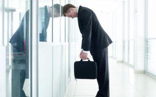 Процедура отзыва работника из отпуска по производственной необходимости