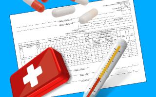 Ситуация, когда дата начала больничного листа не совпадает с датой начала болезни