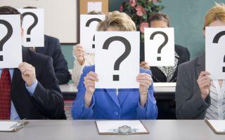 Порядок и особенности увольнения по сокращению штата