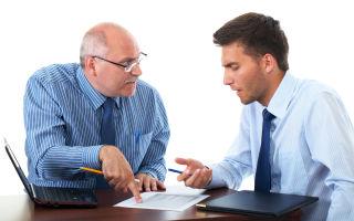 Порядок предупреждения об увольнении работодателем