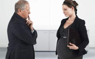 Нюансы увольнения беременной женщины за прогулы